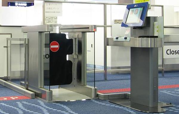 羽田空港の自動化ゲート 「自動化ゲート」で空港の出入国手続きをスピーディーに! 第4回GGセミナ