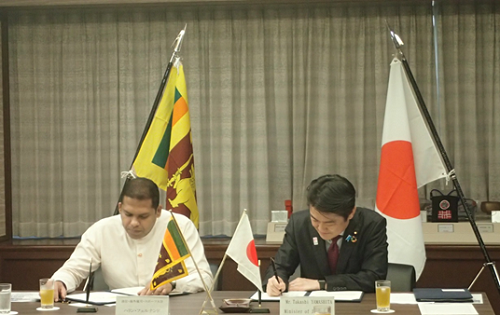 "June 19, 2019 Sri Lanka and Japan Sign Memorandum of Cooperation on ""Specified Skilled Workers"