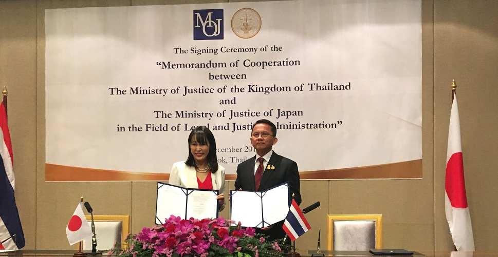 December 10, 2019 Justice Minister Visited Myanmar and Thailand