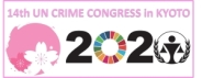 14th UN CRIME CONGRESS in KYOTO 2020(Open link in a new browser window)