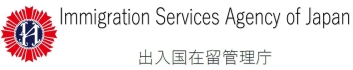 Immigration Services Agency of Japan(Open link in a new browser window)