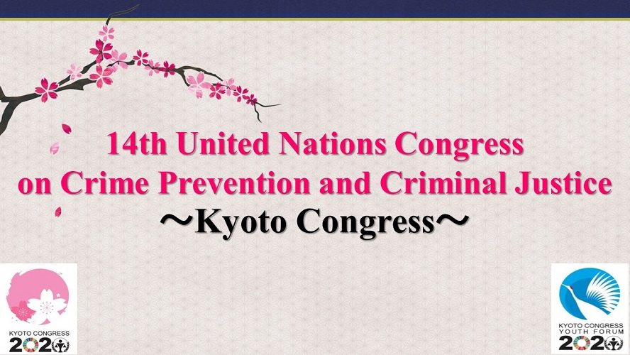 14th United Nations Congress on Crime Prevention and Criminal Justice(${SETTINGS.blankText})
